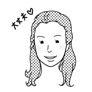 Yumi Barker