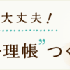 キムチの残り汁で簡単タンドリー風チキン by byumi 【クックパッド】 簡単おいしいみ